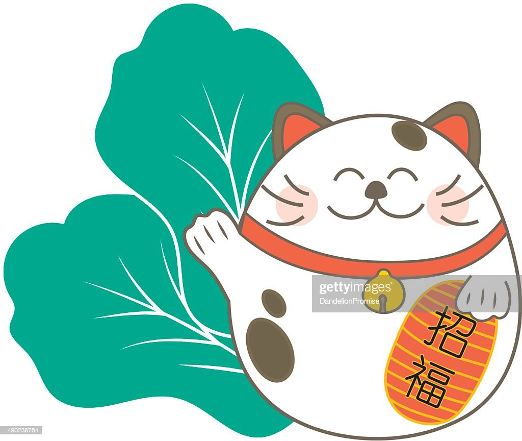 Japanese Lucky Fortune Cat.