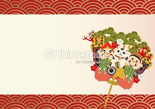 Calendario Japones.Mercancias De La Suerte Japones Mercancias De Suerte De Santuario