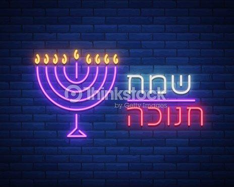 Jewish holiday hanukkah is a neon sign a greeting card a traditional jewish holiday hanukkah is a neon sign a greeting card a traditional chanukah template happy hanukkah neon banner bright luminous sign m4hsunfo