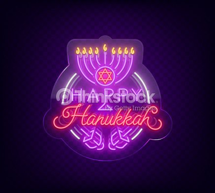 Jewish holiday Hanukkah is a neon sign, a greeting card, a traditional Chanukah template. Happy Hanukkah. Neon banner, bright luminous sign. Neon sign on transparent glass. Vector illustration