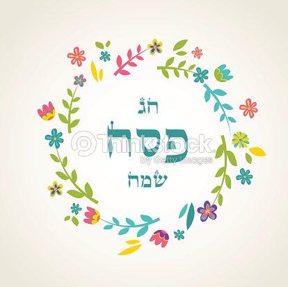 Jewish passover holiday greeting card design happy passover in jewish passover holiday greeting card design happy passover in hebrew vector art m4hsunfo