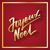 Joyeux Noel - Merry Christmas from french hand-written text, typography, hand lettering, calligraphy. Vector gold Christmas card template with greetings in french. flyer, banner, poster on red