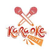 Karaoke night lettering, nightclub party invitation vector emblem created using two microphones crossed, audio equipment.