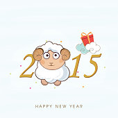 Kiddish greeting card design with stylish text, gift box and sheep for year of the sheep 2015 celebrations.