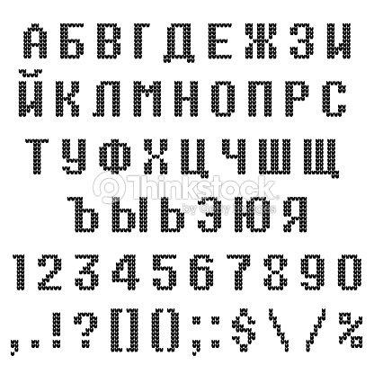 Abc Gestrickte Vektor Alphabet Kyrillische Buchstaben Zahlen