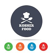 Kosher food product sign icon. Natural Jewish food with chef hat spoon and fork symbol. Round colourful buttons with flat icons. Vector