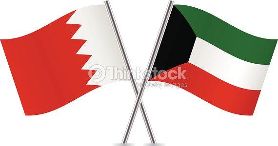 Kuwait And Bahrain Flags Vector Vector Art Thinkstock - Bahrain flags