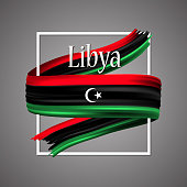Libya flag. Official national colors. Libyan 3d realistic ribbon. Waving vector patriotic glory flag stripe sign. Vector illustration background. Icon design frame for banner, poster or print