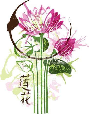 Lotus Flower With Chinese Hieroglyph Stock Vector Thinkstock