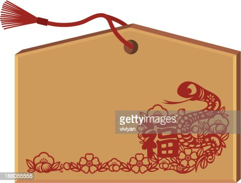 Chinese New Year Snake Coin Vector Art