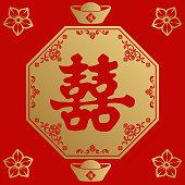 symbol. Emblem design.