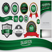 Made in Saudi Arabia Seal, Saudi Arabian Flag (Vector Art)
