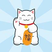 Maneki neko, Japanese prosperity cat with good luck script plate on a light blue background, vector illustration