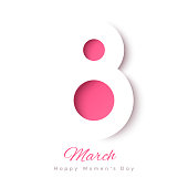 March 8 symbol in paper cut style with shadows. International Women's day white background. Vector illustration. Place for your text.