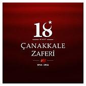 18 mart canakkale zaferi ve sehitleri anma gunu vector illustration. English translation ; (18 March, Canakkale Victory Day and martyrs Memorial Day Turkey celebration card.)