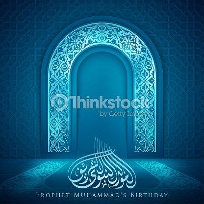 Mawlid mean prophet muhammads birthday greeting card islamic banner mawlid mean prophet muhammads birthday greeting card islamic banner background illustration vector art m4hsunfo