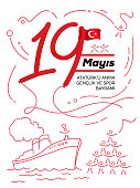 National Day of country of Turkey