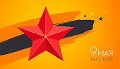 May 9 1941-1945, orange victory day banner. St. George ribbon and red star