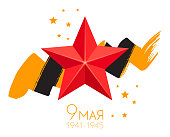 May 9 1941-1945, Russian victory day symbol on white -  St. George striped ribbon, red star and text