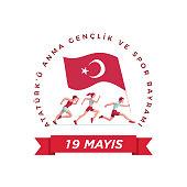19 mayis Ataturk'u Anma, Genclik ve Spor Bayrami greeting card design. 19 May Commemoration of Ataturk, Youth and Sports Day. Vector illustration. Turkish national holiday. Commemorate Mustafa Kemal's