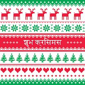Winter red and green background for celebrating Xmas in India - Nordic knitting style