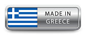 MADE IN GREECE metallic badge with national flag isolated on white background. Vector EPS 10