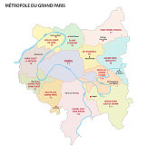 Metropolis of Greater Paris administrative and political vector map, france
