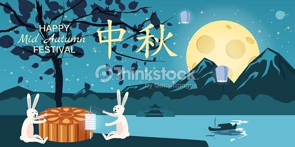 Mid autumn festival moon cake festival rabbits rejoice and play near mid autumn festival moon cake festival rabbits rejoice and play near the moon cake m4hsunfo