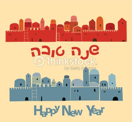 Middle East Old Jerusalem Happy New Year Hebrew Text stock vector