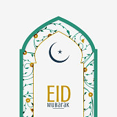mosque gate with arabic floral decoration eid background