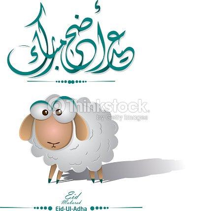 Muslim community festival of sacrifice eiduladha greeting card muslim community festival of sacrifice eid ul adha greeting card design with sheeps on creative colorful background eid al adha eid mubarak m4hsunfo