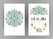 Vector muslim holiday Eid al-Adha cards. Banner with sheep, calligraphy, moon for happy sacrifice celebration. Islamic greeting illustration. Traditional holiday. Decoration in Eastern style.