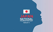 National Foundation Day in Japan. Japan founding day. National holiday in Japan celebrated annually on February 11. New Year's Day in the traditional lunisolar calendar. Poster, banner or background