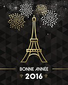 Happy New Year 2016 Paris greeting card with France monument Eiffel Tower in gold outline style. EPS10 vector.
