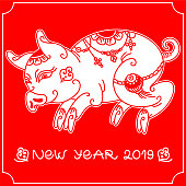 New Year 2019 Year of the Pig the chinese zodiac year red pig text and ornament new year card calendar