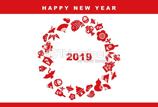 new year card for year 2019 celebration vector art