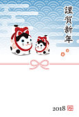 "New year card with a guardian dog and Japanese traditional wave pattern for year 2018 / Japanese translation ""Happy New Year"""