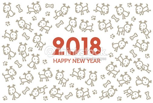 2018 New Year Card With Cute Dog Vector Art | Thinkstock