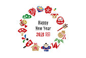 New year card, wreath with Japanese good luck elements for year 2018