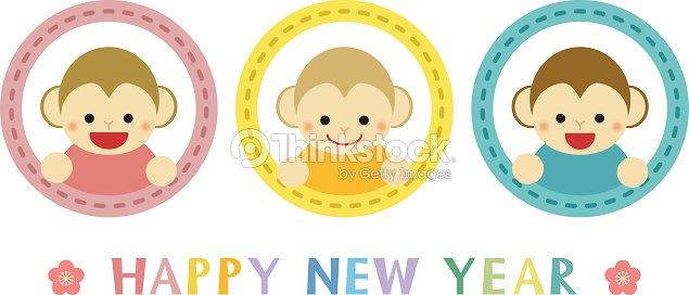 Cute new year greetings happy new year 2018 pics cute new year greetings m4hsunfo
