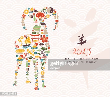 New year of the Goat 2015 : Vector Art