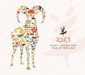 2015 Chinese New Year of the Goat eastern elements composition. EPS10 vector file organized in layers for easy editing.
