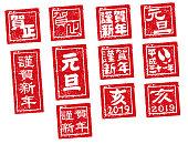 new year stamp illustration set for 2019.