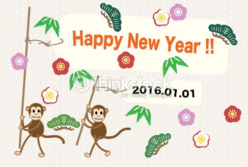New Years Postcard Image Vector Art   Thinkstock