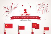 1 October. China Happy National Day greeting card. Celebration background with fireworks, flags and text. Vector illustration