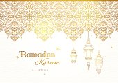 Ornate vector banner, vintage lanterns for Ramadan wishing. Arabic shining lamps. Outline golden decor in Eastern style. Islamic background.Ramadan Kareem greeting card, advertising, discount, poster.