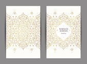 Ornate vintage cards. Outline floral golden decor in Eastern style. Template frame for Ramadan Kareem greeting card, invitation, certificate, leaflet, poster. Vector border with place for text. Line a