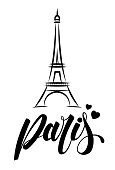 Paris and Eiffel tower design