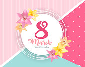 Poster International Happy Women s Day 8 March Floral Greeting card Vector Illustration EPS10