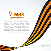 A poster with the text on May 9 Celebrating the Victory Day of Russia Background from wavy ribbon of St. George patriotic military symbol Happy Victory Day Vector illustration